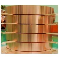 Quality Phosphor Bronze Strips for sale