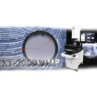 Buy cheap XT-2000 VMP Integral Video Measurement System from wholesalers