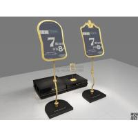 Quality W034 Wall mounted custom retail store fixtures for sale