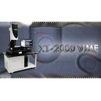 Buy cheap XT-2000 VME Workstation Video Measurement System from wholesalers