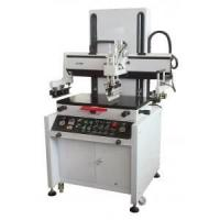Quality Screen Printer screen printing machines london for sale