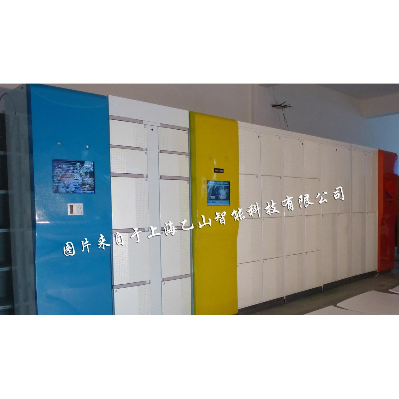 Facial recognition 15-Inch Touch Screen Electronic Locker