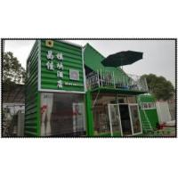 Quality Customized Shipping Container Houses for sale