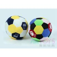 Buy cheap Brand customized plush toys Customized Toy Football by AIS (Australia) from wholesalers