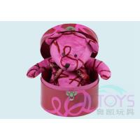 Buy cheap Brand customized plush toys Customized Toy Bear Gift Box by Nocibe (France) from wholesalers