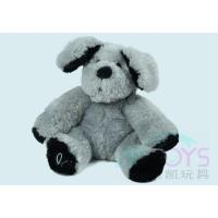 Buy cheap Brand customized plush toys Customized Toy Dog by agnes b. (France) from wholesalers