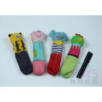 Buy cheap Pet Dog Plush Toy Cartoon Pencil Case from wholesalers
