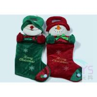 Buy cheap Multifunctional gift plush toys Christmas Stocking from wholesalers