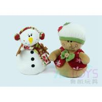 Buy cheap Pet Dog Plush Toy Christmas Dolls from wholesalers