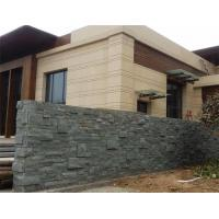 Buy cheap TILES AND SLABS—MATERIALS Basalt from Wholesalers