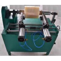 Quality Cling film edge cutting machine for sale