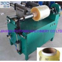 Quality Cling film side trimming machine for sale
