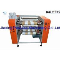 Buy cheap PVC Wire Protective Film Slitter Rewinder from wholesalers