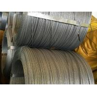Quality Galvanized steel wire strand for sale