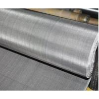 Quality Dutch Weave Wire Cloth for sale