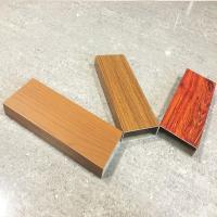 China Wood Grain Tubes on sale