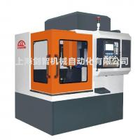Quality JZ-650High-speed Graphite Machine for sale