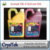 Quality Icontek SK4 solvent ink (New Gallon) for sale