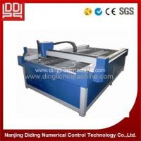 Quality CNC plasma cutters for sale for sale