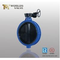 Quality EPDM LINING BUTTERFLY VALVE for sale