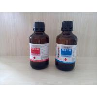 Quality Chemical Reagents Ethyl acetate for sale