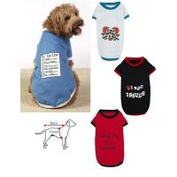 Buy cheap Funny Dog T-Shirts - Set of 4 from wholesalers