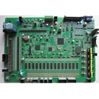 Buy cheap list of electronic products Electronic Products from wholesalers
