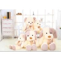 Quality Gift Bear Toys for sale