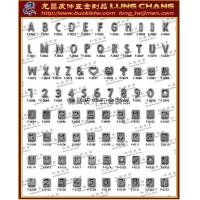 Quality DIY English letter of alphabet cellular phone drop for sale