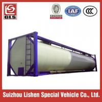 Buy cheap 20' CCC Certificate ISO Standard Tank Container for Sale Storage Tank from wholesalers