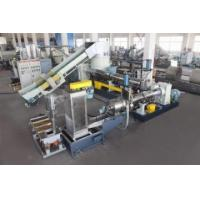 Buy cheap double stage granulating line(plastic film) from Wholesalers