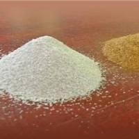Buy cheap Iron Hydroxide Polysucrose Complex from Wholesalers