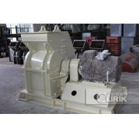 Quality Kaolin Crushing Plant for sale