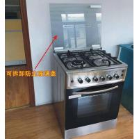 Buy cheap freestanding electronic cooker and oven one piece 710S from wholesalers