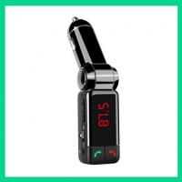 Buy cheap Bluetooth Car Charger BC06 from wholesalers