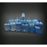 China 1,3,5 Gallons PET Water Bottle on sale