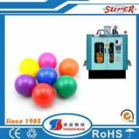 Quality Blow Molding Machine for Making sea ball toy machine for sale