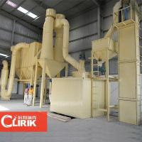 Buy cheap Three-rings roller mill from Wholesalers