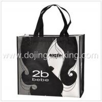 PP non woven bag customised top quality pp non woven bag