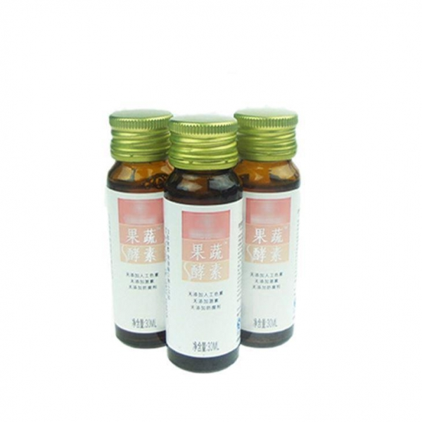 Buy Best Anti-aging Collagen Beauty Drink-fast Results at wholesale prices