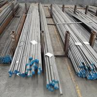 China M35 High Speed Steel Round Bar on sale