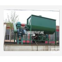 Quality stainless steel Horizontal ribbon mixer for sale