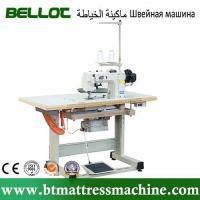 Quality Table Top Tape Binding Machine Item No.: BT-300U for sale