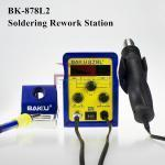 China BAKU BK-878L2 LED Digital Display SMD Hot Air Soldering Station with Heat Gun and Soldering on sale