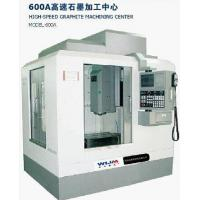 Quality Machining Centre High-speed graphite machining center for sale