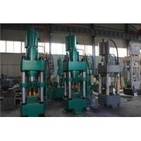 Quality Aluminum Scrap Briquetting Press for sale