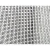 Quality Aluminum wire cloth for sale