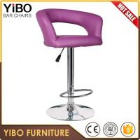 Quality PU Bar Stool Counter Chair Used Leather Bar Chair for sale