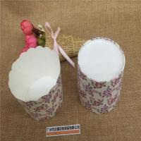 Quality JZ-14: Colorful Flower Paper Printing Mechanism of Cup for sale