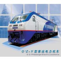 Buy cheap Products NEW Electric Locomotive Exported to Uzbekistan from wholesalers